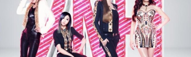Music Love – Scream by 2NE1