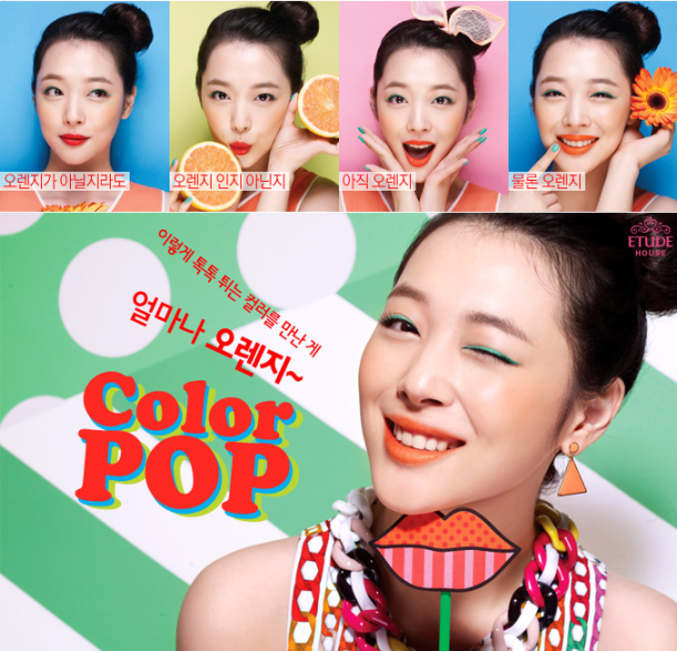 Etude House Color Pop ads with Sulli
